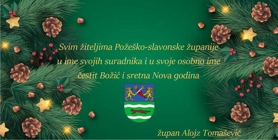 Blagoslovljen Božić i sretna Nova 2020. godina