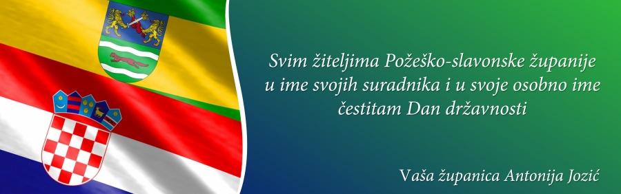 Čestitka povodom Dana državnosti